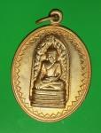 17868 เหรียญพระรอดมหาวัน วัดธาตุหริภุญชัย ลำพูน ปี 2539 เนื้อทองแดง 71