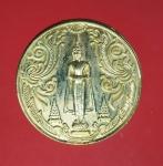 17896 เหรียญหลวงพ่อบ้านแหลม วัดเพชรสมุทร สมุทรสงคราม กระหลั่ยทอง 78