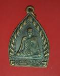 17897 เหรียญหลวงพ่อเปลี้ย วัดชอนสารเดช ออกวัดห้วยโพธิ์ อ่างทอง 89