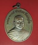 17898 เหรียญหลวงพ่อจำเนียร วัดถ้ำเสือ กระบี่ 19