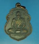 17907 เหรียญหลวงพ่อสงฆ์ วัดเขาพ่อตา ชุมพร เนื้อทองแดงรมดำ 29