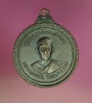 17926 เหรียญหลวงพ่อกลั่น วัดอินทราวาส อ่างทอง เนื้อทองแดง 89