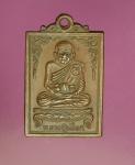 17940 เหรียญหลวงปู่เผือก วัดสาลีโข นนทบุรี เนื้อทองแดง 41