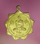 17944 เหรียญหลวงพ่อเณร หลังสมเด็จกรมพระยาดำรงราชานุภาพ กระหลั่ยทอง 10.4