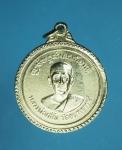 17947 เหรียญหลวงพ่อกลั่น วัดอินทราวาส อ่างทอง ชุบนิเกิล 89