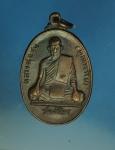 17956 เหรียญหลวงพ่อชม วัดไทร นนทบุรี ปี 2517  เนื้อทองแดง  41