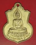 17986 เหรียญพระพุทธโสธร วัดธรรมมิการาม ประจวบคีรีขันธ์ 47