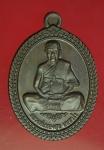 17989 เหรียญหลวงพ่อคง วัดท่าตะคร้อ หมายเลขเหรียญ 585  กาญจนบุรี 20