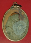 17993 เหรียญหลวงพ่อพริ้ง วัดโบสถ์โก่งธนู ลพบุรี 69