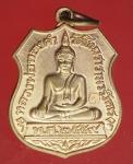 17994 เหรียญหลวงพ่อทองคำ วัดชินวรารามวรวิหาร ปทุมธานี 46