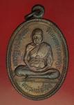 18001 เหรียญหลวงพ่อเปิ่น วัดบางพระ นครปฐม ปี2533 เนื่้อทองแดง 36