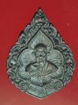 18003 เหรียญหลวงปู่มัง วัดเทพกุญชร ลพบุรี เนื้อเงิน 69