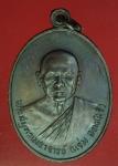 18017 เหรียญหลวงพ่อแจ่ม วัดสำโรง สมุทรปราการ ปี 2518 เนื้อทองแดง 77