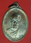 18019 เหรียญหลวงพ่อแช่ม วัดฉลองภูเก็ต ปี 2535 เนื้อทองแดง 59