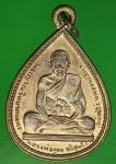 18033 เหรียญหยดน้ำ หลวงพ่อคูณ วัดบ้านไร่ เลื่อนสมณศักดิ์ เนื้อทองแดง 38.1