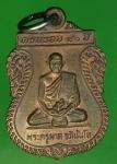 18036 เหรียญหลวงพ่อผาด วัดไร่ อ่างทอง 89