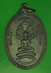 18041 เหรียญบวรมงคล วัดม่วงไข่ นครพนม เนื้อทองแดงรมดำ 37