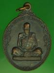 18053 เหรียญหลวงพ่อสงฆ์ วัดเจ้าฟ้าศาลาลอย ชุมพร ปี 2520 เนื้อทองแดง 29