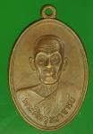 18061 เหรียญหลวงพ่อบาง วัดหนองสองห้อง เนื้อทองแดง 10.4