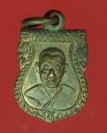 18077 เหรียญเสมาเล็ก หลวงพ่อเงิน วัดดอนยายหอม นครปฐม เนื้อทองแดง 36