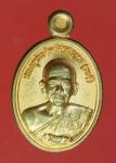 18082 เหรียญหลวงพ่อนง วัดทุ่งตาอิน หมายเลขเหรียญ 4410 จันทบุรี 24