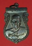 18089 เหรียญครูบาผัด ครูบาน้อย วัดศรีดอนมูล เชียงใหม่ 31