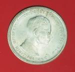 18091 เหรียญกษาปณ์ ในหลวงรัชกาลที่ 9 ราคาหน้าเหรียญ 10 บาท เนื้อเงิน 17