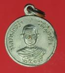 18092 เหรียญหลวงปู่คร่ำ วัดวังหว้า ระยอง ปี 2519 ชุบนิเกิล 67