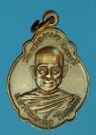 18104 เหรียญหลวงพ่อเล็ก วัดคลองเม่า ลพบุรี 69