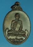 18109 เหรียญเจ้าคุณนรรัตน์ วัดเทพศิรินทร์ กรุงเทพ ปี 2520 (หลวงปู่โต๊ะ วัดประดู่