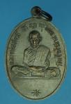 18117 เหรียญหลวงพ่อสงห์ หลังพระครูวาธีธรรมรส วัดเจ้าฟ้าศาลาลอย ชุมพร 29