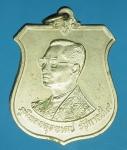 18129 เหรียญในหลวงรัชกาลที่ ปี 2542 เนื้ออัลปาก้า 5