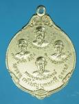18139 เหรียญบุพการี วัดนครอินทร์ นนทบุรี ปี 2523 กระหลั่ยเงิน 41