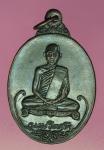 18140 เหรียญเจ้าคุณนรรัตน์ วัดเทพศิรินทร์ กรุงเทพ เนื้อทองแดงรมดำ (หลวงปู่โต๊ะ ว