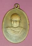 18157 เหรียญหลวงพ่อเขียน วัดไผ่ค่อม พิษณุโลก ยุคก่อน ปี 2500 เนื้อทองแดง 54