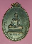 18161 เหรียญหลวงพ่อดิษฐ์ วัดอัมพวัน นนทบุรี เนื้อทองแดงรมดำ 41