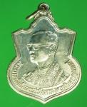 18179 เหรียญในหลวงรัชกาลที่ 9 ปี 2542 เนื้ออัลปาก้า ซองเดิม 5