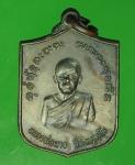 18182 เหรียญหลวงพ่อผาง วัดอุดมคงคาคีรีเขต ขอนแก่น เนื้อทองแดง รมดำ 23