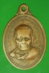 18189 เหรียญหลวงปู่เม้า วัดสี่เหลี่ยม บุรีรัมย์ เนื้อทองแดง 45