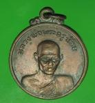 18190 เหรียญพระครูน้อย วัดดงสวอง ลพบุรี เนื้อทองแดง 69
