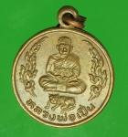 18198 เหรียญหลวงพ่อเปิ่น วัดบางพระ นครปฐม เนื้อทองแดง 36