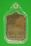 18201 เหรียญยันต์ อาจารย์เชื้อ หนูเพ็ชร วัดสะพานสูง กรุงเทพ 10.4