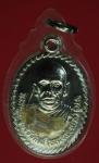 18212 เหรียญหลวงพ่อเสาร์ วัดแม่โองบน ตาก กระหลั่ยเงิน 34