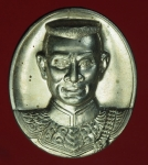 18213 เหรียญสมเด็จพระนเรศวรมหาราช วัดใหญ่ชัยมงคล อยุธยา 5