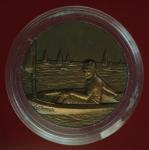 18216 เหรียญในหลวงรัชกาลที่ 9 ทรงเรือใบ เอเชียนเกมส์ 16