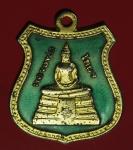 18220 เหรียญลงยาพระพุทธโสธร วัดโสธรวรวิหาร หมายเลขเหรียญ ส 73015 กระหลั่ยทอง 25