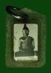 18241 รูปถ่ายหลังตะกรุด พระพุทธโสธร วัดโสธรวรวิหาร 25