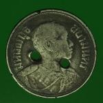 18248 เหรียญกษาปณ์ในหลวงรัชกาลที่ 6 ราคาหน้าเหรียญ สองสลึง ปี 2458 เนื้อเงิน 17