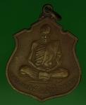 18255 เหรียญหลวงพ่อสงฆ์ วัดเจ้าฟ้าศาลาลอย ออกวัดดอนมะม่วง ชุมพร ปี 2519 เนื้อทอง