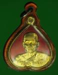 18258 เหรียญพระครูสุทธา ฐิติธมโม วัดหนองปรือ ฉะเชิงเทรา 25